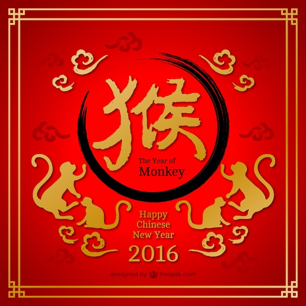 Счастливый китайский новый год с 2 016 черной окружности Бесплатные векторы