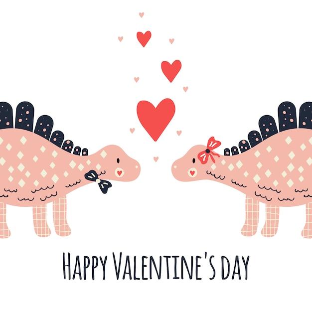 ベクトルイラスト恐竜と保育園のかわいいプリント。幸せなバレンタインデー。 2月14日心臓。子供のtシャツ、ポスター、バナー、グリーティングカード用。ピンク、赤、濃い青。 Premiumベクター