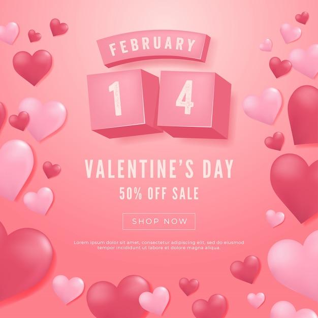 2月14日、バレンタインセールのバナー。 Premiumベクター