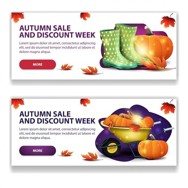 秋の販売、2つの水平方向のスタイリッシュな、軽いwebバナー Premiumベクター
