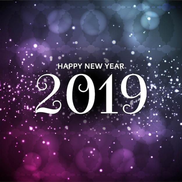 抽象的な新年あけましておめでとうございじ2011 無料ベクター