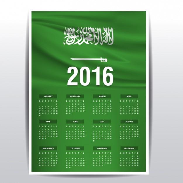 2016 calendar of Saudi Arabia flag Vector | Free Download
