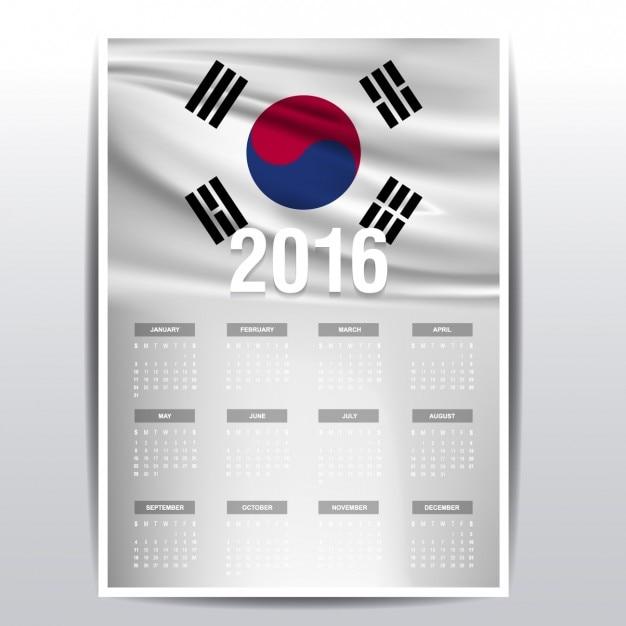 대한민국의 2016 년 달력 무료 벡터