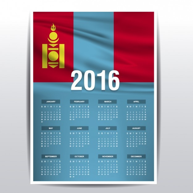 モンゴルフラグの2016年カレンダー 無料ベクター