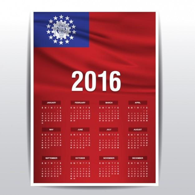 2016 календарь мьянмы Бесплатные векторы