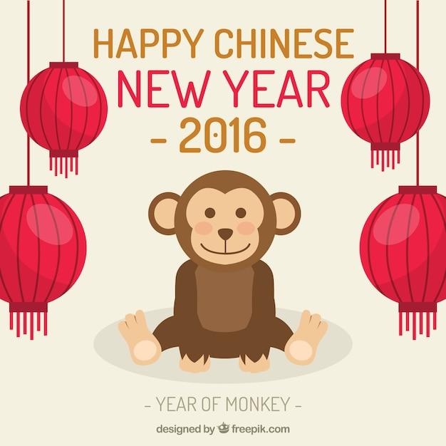 かわいい猿との幸せな中国の旧正月2016 無料ベクター