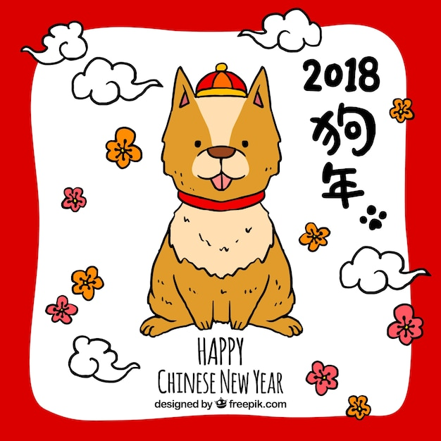 2018 chinese new year background with puppy stock images page everypixel