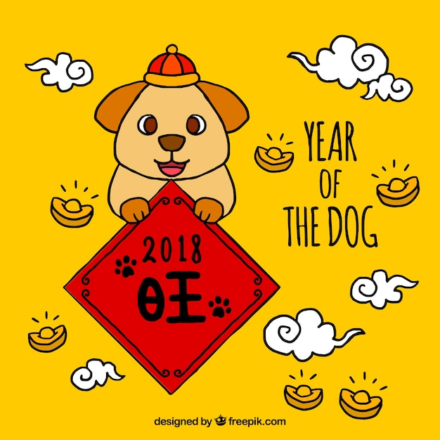 2018 chinese new year background with puppy free vector