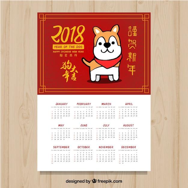 2018 chinese new year calendar vector