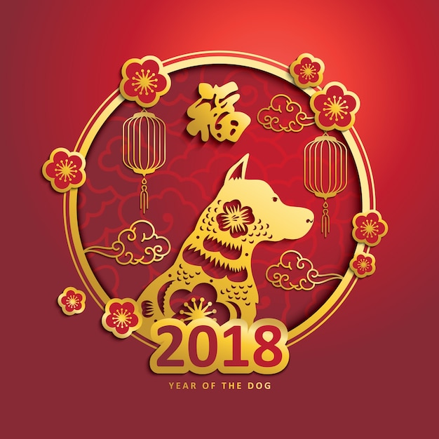 2018 chinese new year paper art year of the dog with