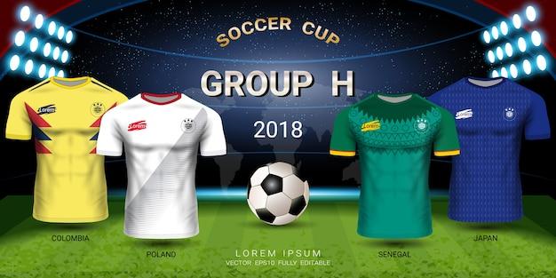 サッカージャージーサッカーカップ2018チームグループh Premiumベクター