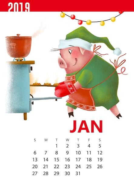 2019年1月のおかしい豚のカレンダーイラスト Premiumベクター