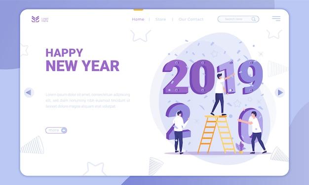 2019年から2020年までのフラットなデザイン、ランディングページの新年のテーマ Premiumベクター