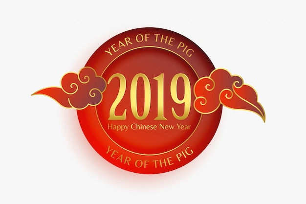 2019 happy chinese new year background design Free Vector