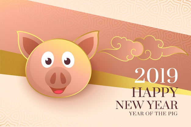 2019 happy chinese new year of the pig elegant background Free Vector