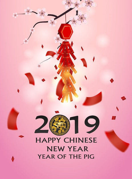2019 happy chinese new year. Premium Vector