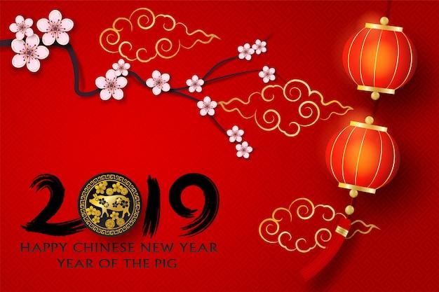 2019 happy chinese new year. Premium Vector