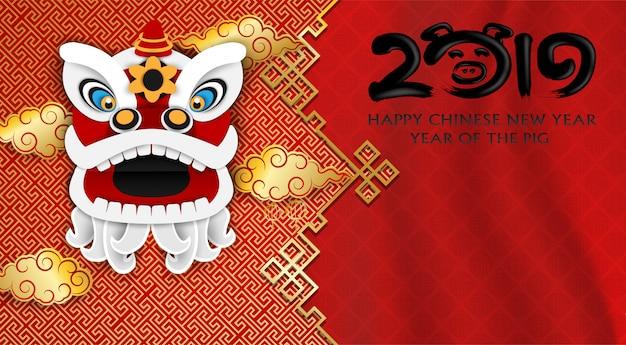 2019 happy chinese new year Premium Vector