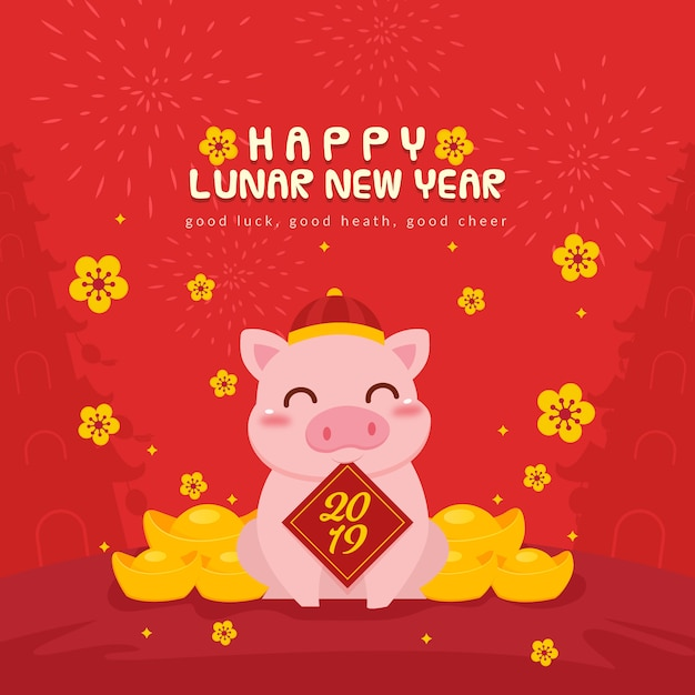 2019 happy lunar new year cute pig background Premium Vector