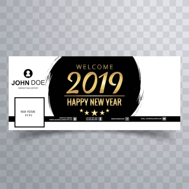 2019 new year beautiful facebook cover banner template vector Premium Vector