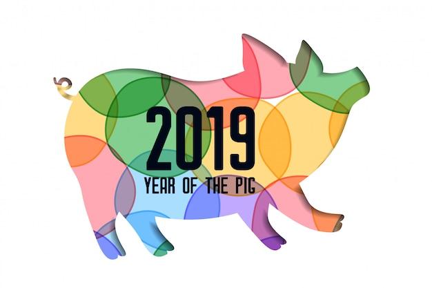 2019年幸せな中国の旧正月のためのカラフルなpapercut豚 無料ベクター