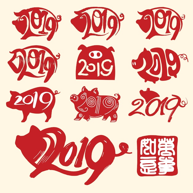 2019 zodiac pig , red stamp which image translation: everything is going very smoothly Premium Vector