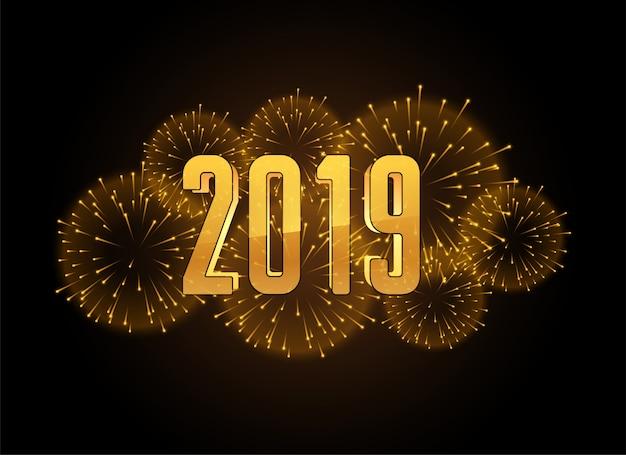 幸せな新年2019年のお祝いの花火の背景 無料ベクター