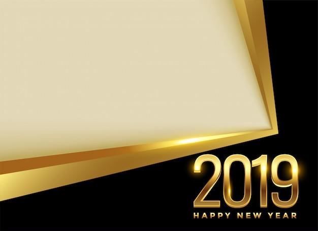 Золотой 2019 новый год фон с текстовым пространством Бесплатные векторы