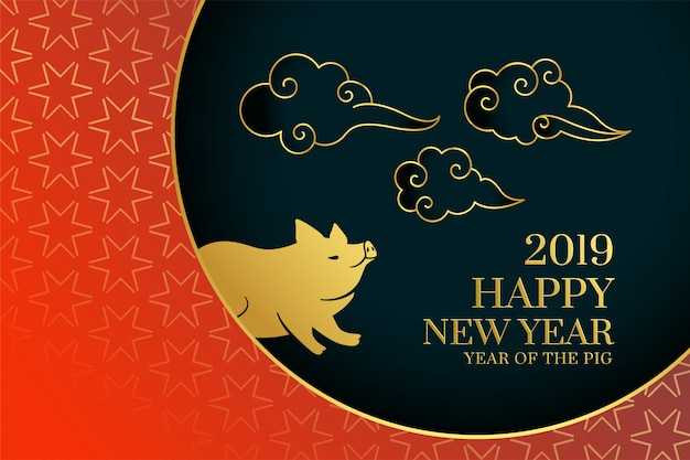 Счастливый китайский новый год 2019 фон с свиньей и облаком Бесплатные векторы