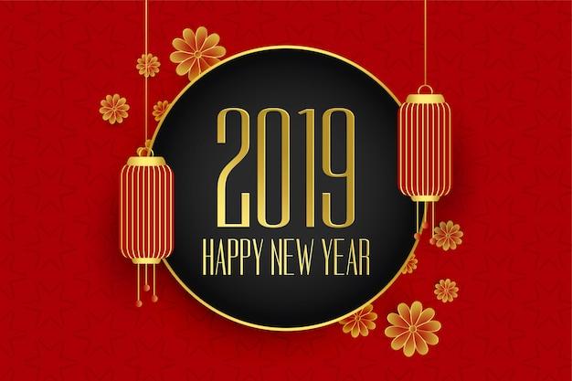 2019 счастливого китайского нового года фон с подвесным фонарем Бесплатные векторы