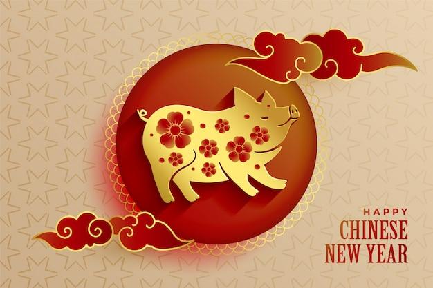 2019 год счастливого китайского нового года дизайна свиней Бесплатные векторы