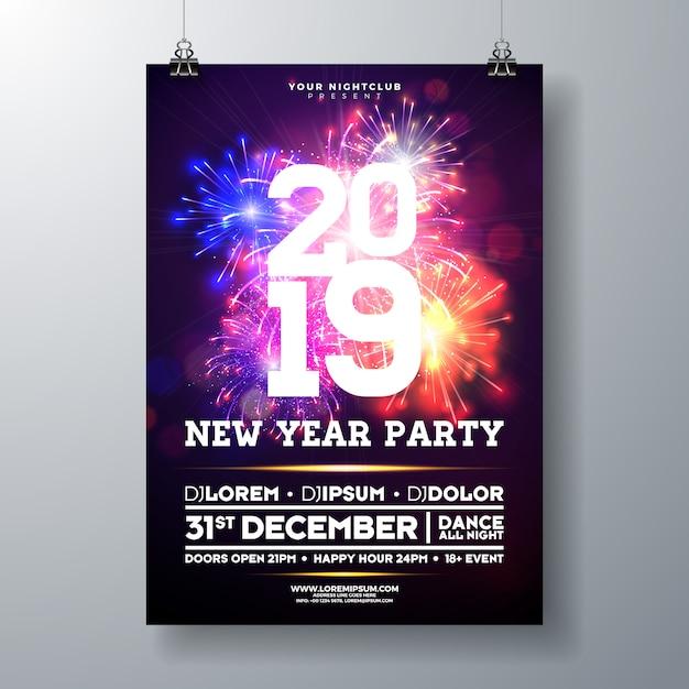 2019新年パーティー祝賀ポスターデザイン Premiumベクター