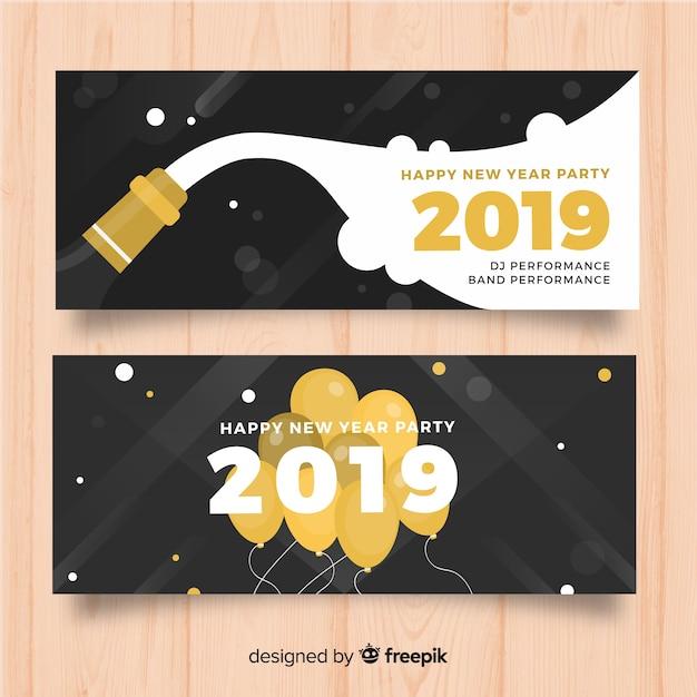 Современные 2019-ые праздничные баннеры с плоским дизайном Бесплатные векторы