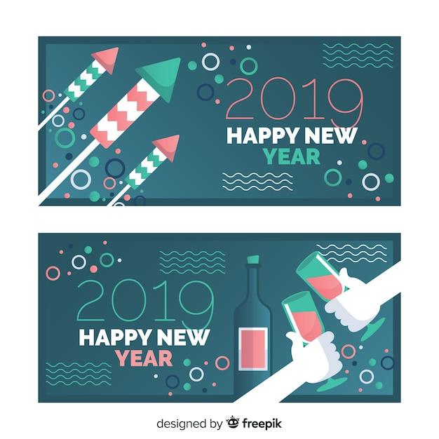 С новым годом 2019 баннер Бесплатные векторы