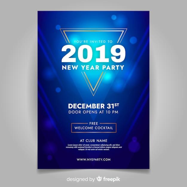 青い新年2019年パーティーバナー 無料ベクター