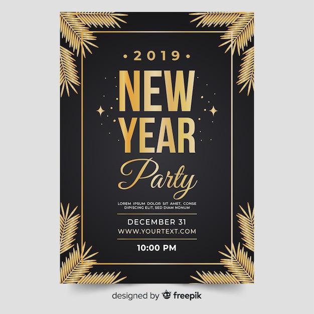 新年2019パーティーフライヤー 無料ベクター