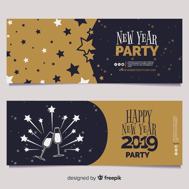 新年2019パーティーバナー 無料ベクター