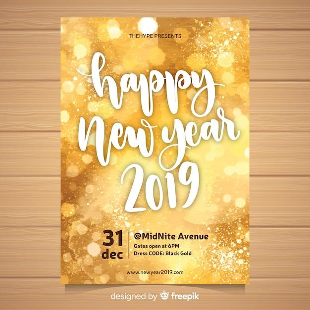 水彩の新年2019パーティーフライヤー 無料ベクター