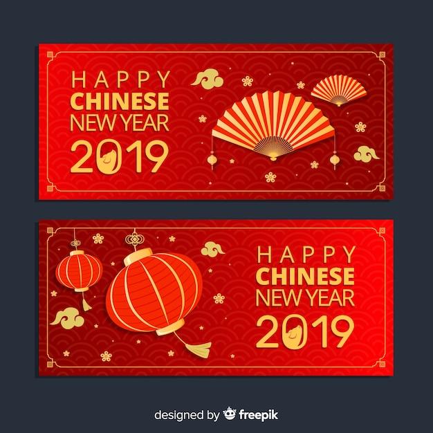 中国の新年2019バナー 無料ベクター
