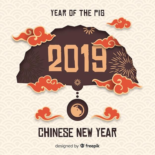 Китайский новый год 2019 фон в бумажном стиле Бесплатные векторы