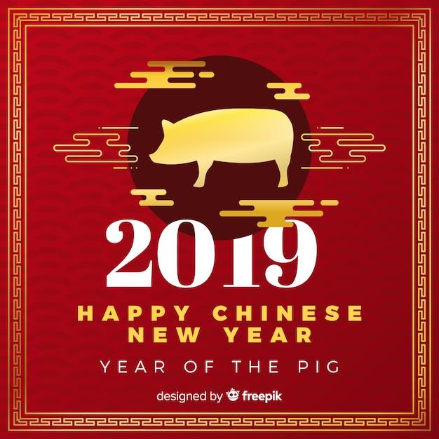 赤と黄金の中国の新年2019の背景 無料ベクター