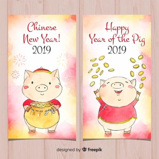 Баннеры китайского нового года 2019 Бесплатные векторы