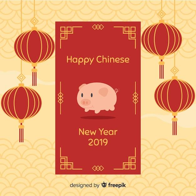Китайский новее 2019 фон Бесплатные векторы