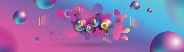 2019液体のダイナミック流体球とクリスマスボールのある幸せな新年 Premiumベクター