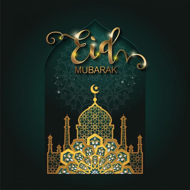 Рамадан карим или ид мубарак 2019 приветствие фон исламская с рисунком золота и кристаллов на фоне цвета бумаги. Premium векторы