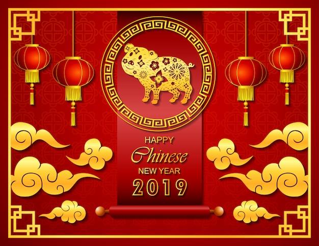 スクロールと提灯の幸せな中国の旧正月2019 Premiumベクター