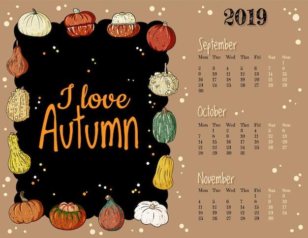 カボチャの装飾が施された秋のかわいい居心地の良いヒゲ2019秋の月間カレンダーが大好き Premiumベクター