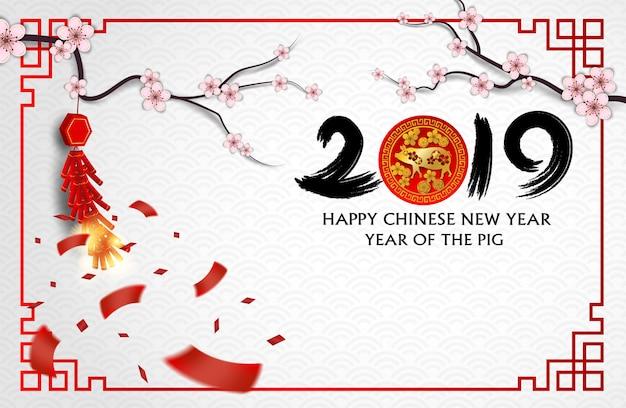 2019 счастливого китайского нового года Premium векторы