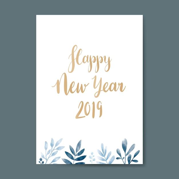 新年あけましておめでとうございます2019水彩カードのデザイン 無料ベクター