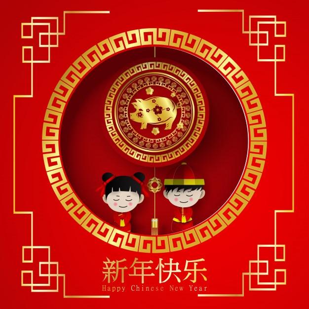 Фото с китайским новым годом свиньи